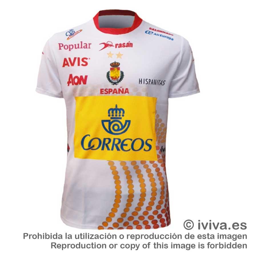 camiseta gris seleccion española